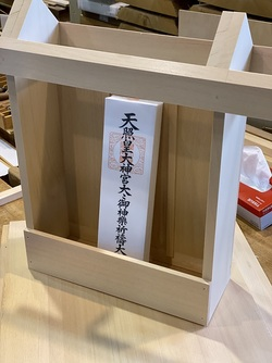 taka nishiguchi51.jpg