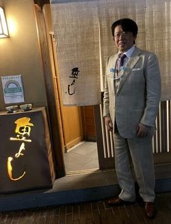 taka shigeyoshi-76.jpg