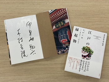 taka sukeroku-11.jpg
