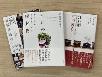 taka sukeroku-12.jpg