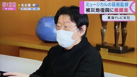taka tokaiTV 1.JPG