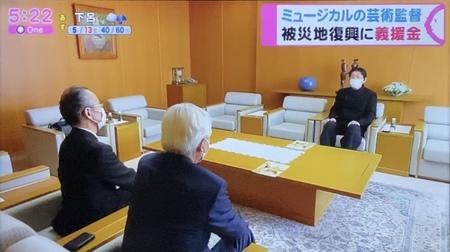 taka tokaiTV 10.JPG