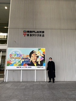 taka tokaiTV 3.jpg