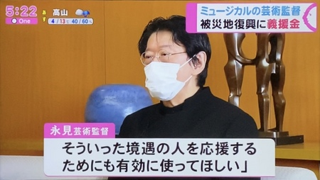 taka tokaiTV 8.JPG
