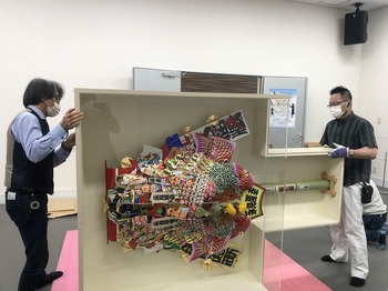 taka yoshida 28.jpg