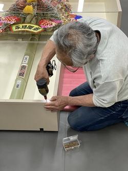 taka yoshida 50.jpg