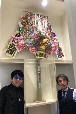 taka yoshida 70.jpg