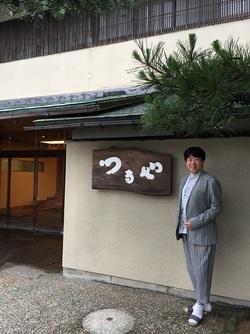 takac tsuruya facade 3.JPG