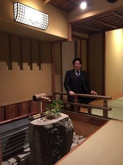 takas kangetsu entrance.JPG