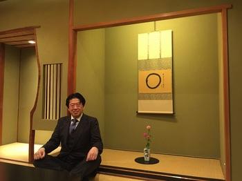 takas tea ceremony room.JPG