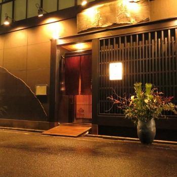 takuraku entrance.jpg