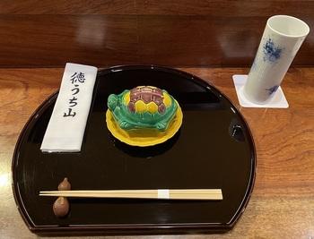 toku uchiyama1.jpg