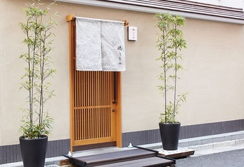 toku uchiyama entrance.jpg
