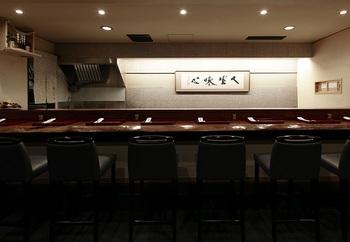 toku uchiyama interior 1.jpg