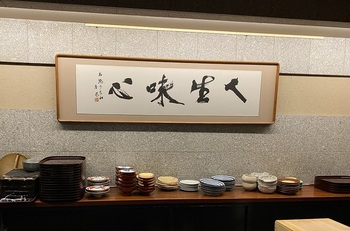 toku uchiyama interior 2.jpg