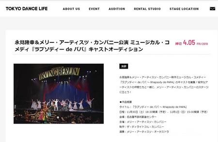 tokyo dance life.jpg