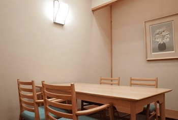 tokyo kiccho imperial hotel2.jpg