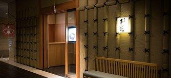 tokyo kiccho imperial hotel entrance.jpg