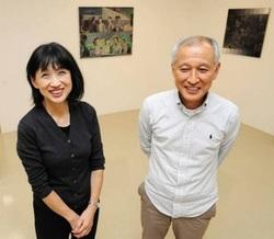 tsuchizaki fusai.jpg