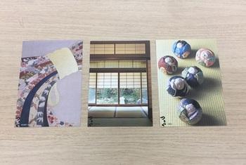 tsuruya postcard 3.JPG