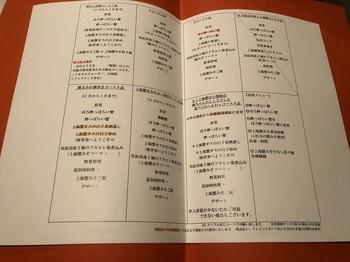 xiǎoxióng 3-2.jpg