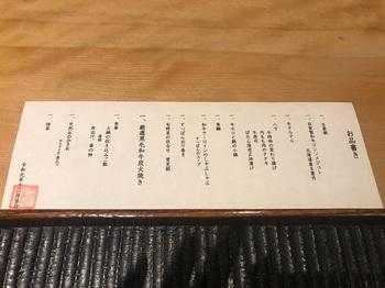 yuzan 10.JPG